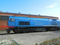 DSCN6132